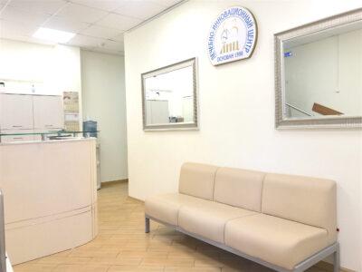 bioreparaciya v klinikah lic
